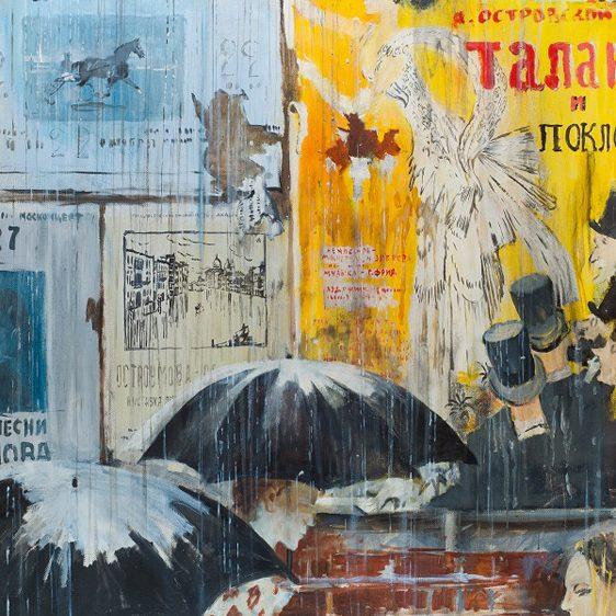 """""""Affiches mouillées"""", Yuri Pimenov, 1973 Musée de l'Impressionnisme de Moscou"""